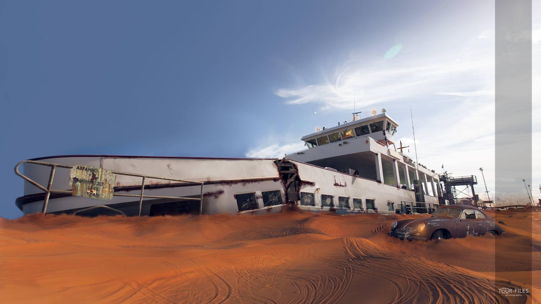 Fotomontage Schiff Wüste Klimawandel